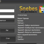 Snebes Bot by dima-nk