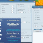 SBot Turboliker 3.0.8 by Sula